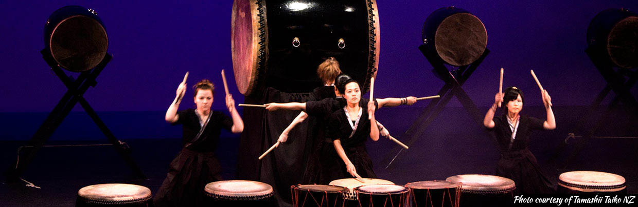 Taiko Project